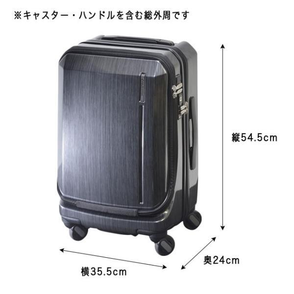 ビジネス用 キャリー スーツケース 静音 Sサイズ 機内持ち込み FREQUENTER GRAND フリクエンター グランド endokaban 10