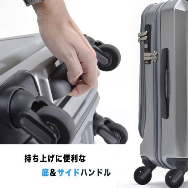 ビジネス用 キャリー スーツケース 静音 Sサイズ 機内持ち込み FREQUENTER GRAND フリクエンター グランド endokaban 08