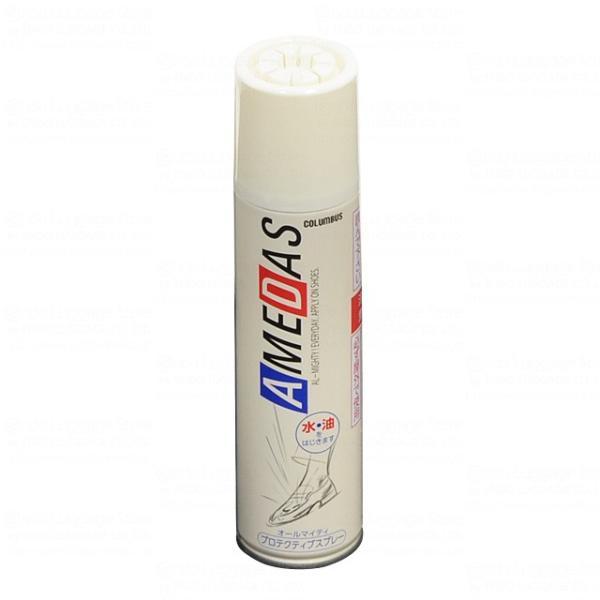 (1-991) AMEDAS 防水スプレー 180ml|endokaban