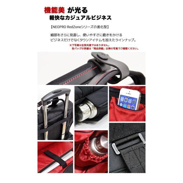 ビジネスバッグ 3WAY Wルーム ショルダーバック ブリーフ リュック キャリーループ メンズ PC収納 B4サイズ収納 NEOPRO RED 2-039|endokaban|02