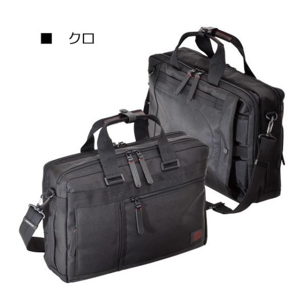 ビジネスバッグ 3WAY Wルーム ショルダーバック ブリーフ リュック キャリーループ メンズ PC収納 B4サイズ収納 NEOPRO RED 2-039|endokaban|03