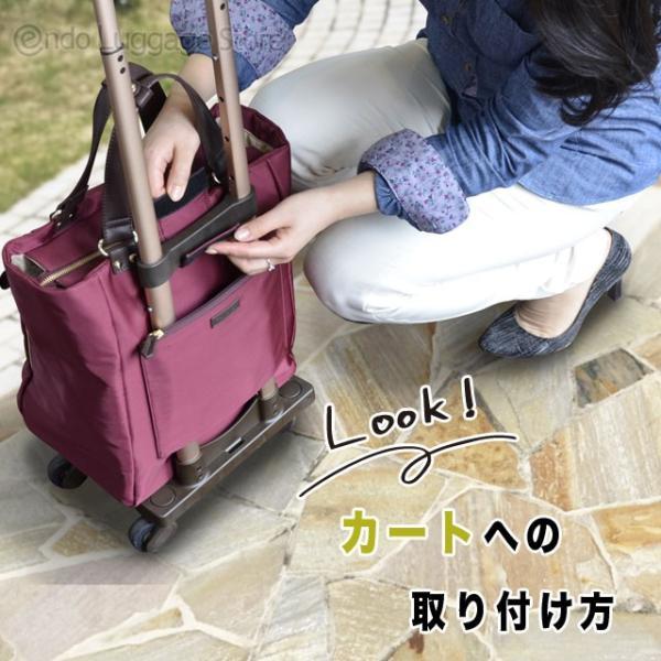 ショッピングカート お買い物キャリー カート キャリー トートバッグ レディース FREQUENTER JOCRISSE 2-900 endokaban 08