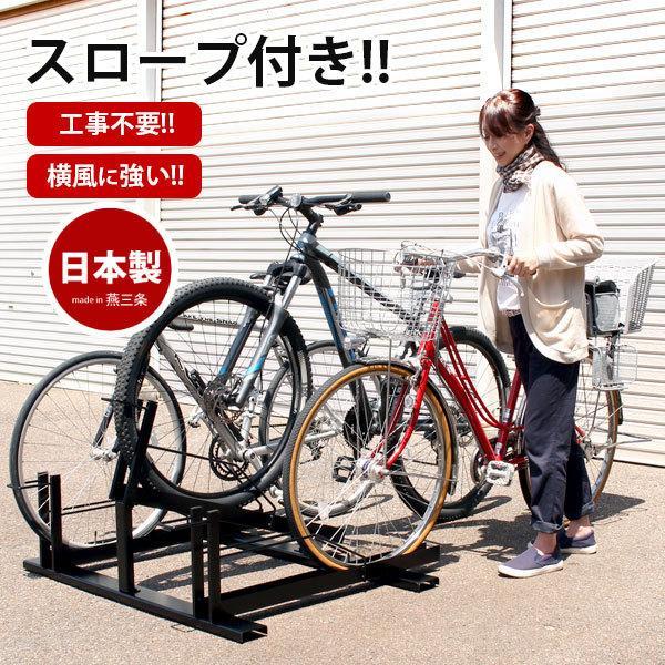工事不要 スロープ付き自転車ラック3台用自転車インテリア収納用品省スペース3台自転車置き場駐輪スタンド屋外物置日本製EX202-