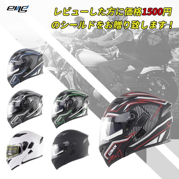 バイクヘルメットシステムヘルメットダブルレンズヘルメットフリップアップヘルメットヘルメットバイクヘルメット強化シールドM-XXL