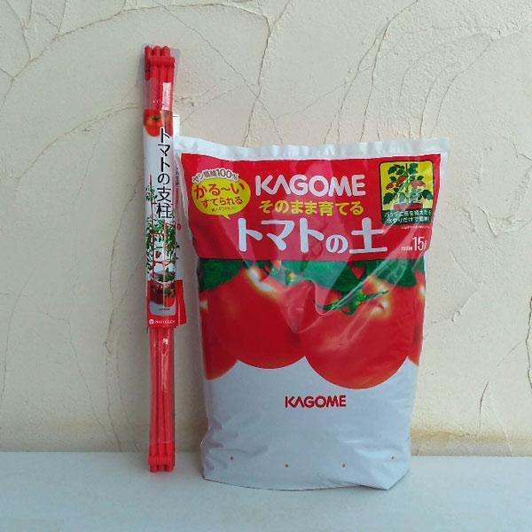 カゴメそのまま育てるトマトの土 15リットル入と トマトの支柱(ジョイントサポート支柱)のセット