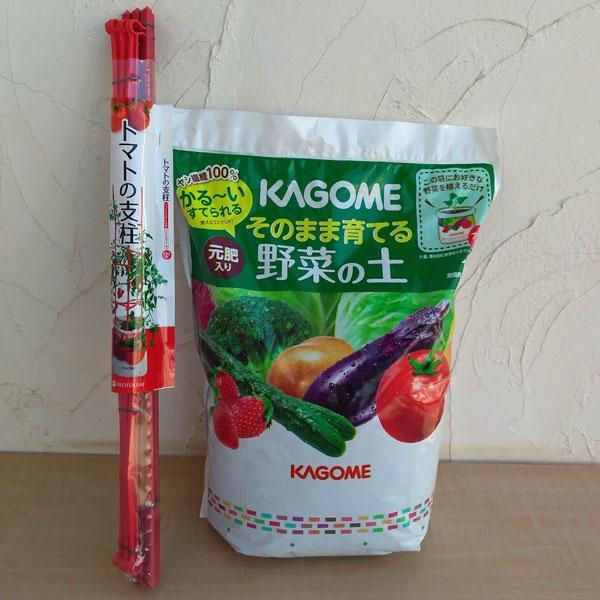 カゴメそのまま育てる野菜の土 15リットル入と トマトの支柱(ジョイントサポート支柱)のセット