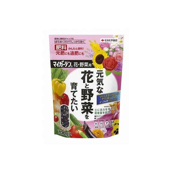 住友化学園芸 マイガーデン 花・野菜用 700g|engeiqqbako