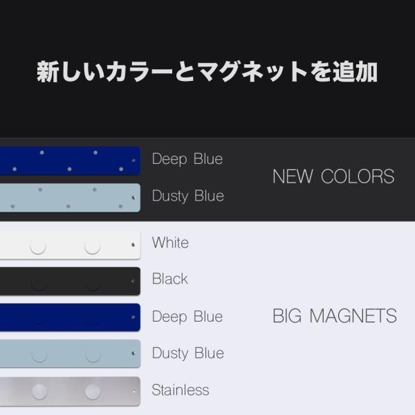 マグネットボード おしゃれな 壁掛け ストリップ  「 ロング2本+ショート1本 スペシャル」セット|enitusa|02