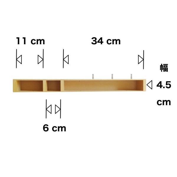 壁面収納 予定表 メモ フック マグネットボード 付き おしゃれな 壁掛けラック 「ウォール キャディ」 enitusa 05