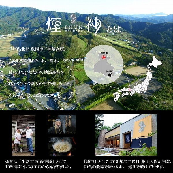 【同梱可】 燻しベーコン お歳暮 ギフト 贈り物 お取り寄せ プレゼント ビール 燻製 おつまみ|enjinn|05