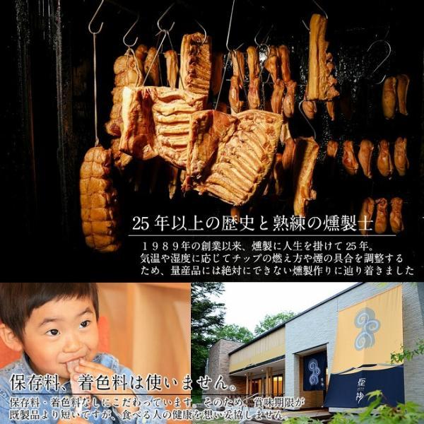 お中元 還暦祝い お取り寄せ プレゼント ビール 燻製 おつまみ ギフト 同梱可 燻し牛タン|enjinn|05