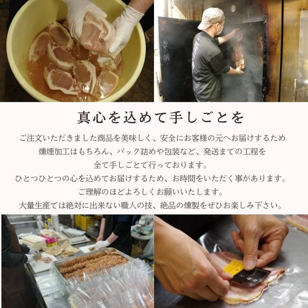 【同梱可】 燻し味噌 お歳暮 ギフト 贈り物 お取り寄せ プレゼント 燻製 調味料 合わせ味噌 enjinn 04