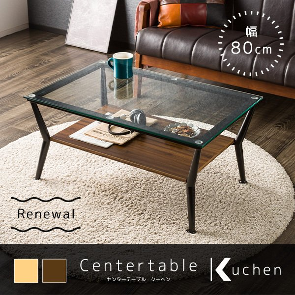 テーブル ガラス 80幅 リビング センターテーブル アジャスター 強化ガラス デザイン性