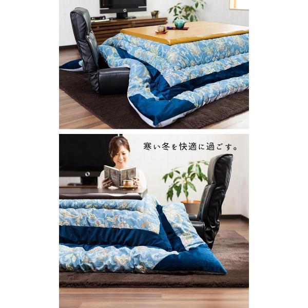 こたつ 長方形 家具調 150cm幅 天然木 タモ材 突き板