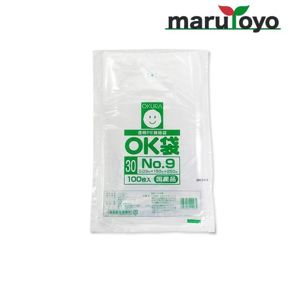 OKURA 透明PE規格袋 OK袋 0.03mm No.9 100枚入【野菜】【野菜袋】【出荷】【漬物】【食品】