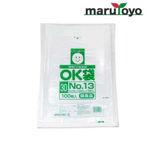 OKURA 透明PE規格袋 OK袋 0.03mm No.13 100枚入【野菜】【野菜袋】【出荷】【漬物】【食品】