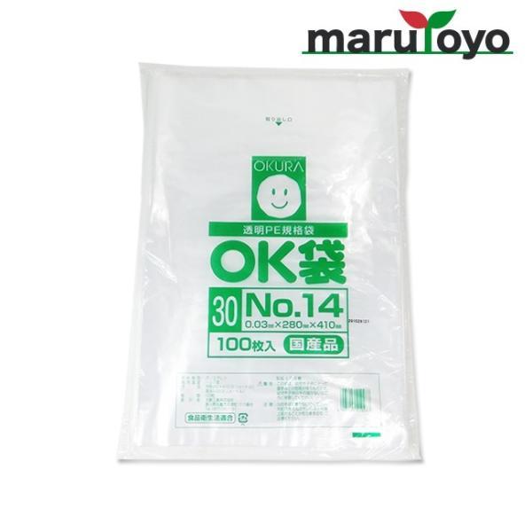 OKURA 透明PE規格袋 OK袋 0.03mm No.14 100枚入【野菜】【野菜袋】【出荷】【漬物】【食品】