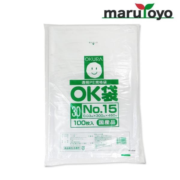 OKURA 透明PE規格袋 OK袋 0.03mm No.15 100枚入 【野菜】【野菜袋】【出荷】【漬物】【食品】
