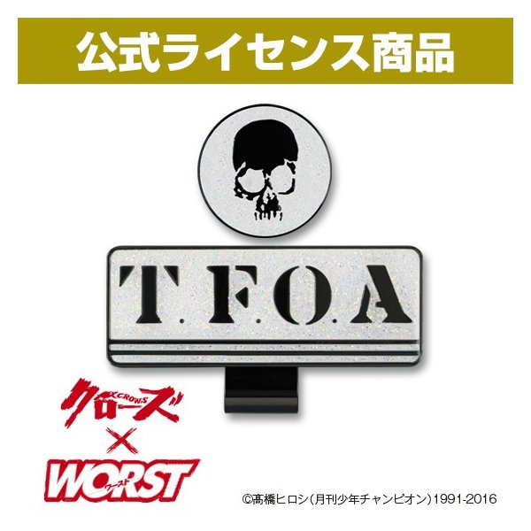 【ゆうパケット送料無料】「クローズ×WORST」T.F.O.Aゴルフマーカー キャラクター グッズ|enjoycb