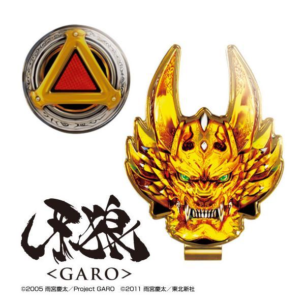 【DM便送料無料】牙狼〈GARO〉ゴルフマーカー|enjoycb