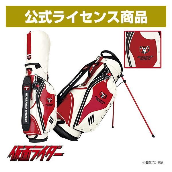 【送料無料】仮面ライダー  キャディバッグ-サイクロンモデル-(スタンドタイプ)|enjoycb