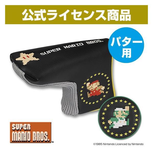 【送料無料】スーパーマリオブラザーズ ヘッドカバー(パター用) |enjoycb
