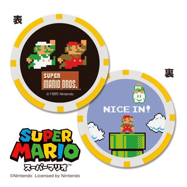【DM便送料無料】スーパーマリオブラザーズ ゴルフマーカー(チップタイプ)【マリオ&ルイージ】 |enjoycb