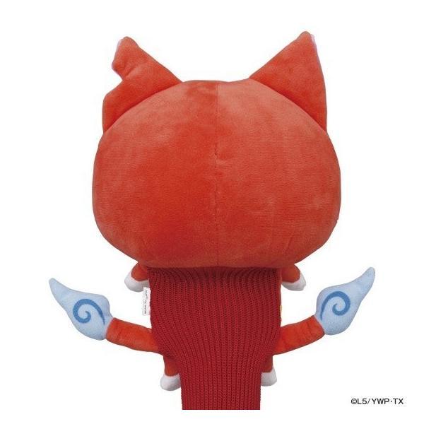 【新商品】【送料無料】妖怪ウォッチ ヘッドカバー DR用|enjoycb|04
