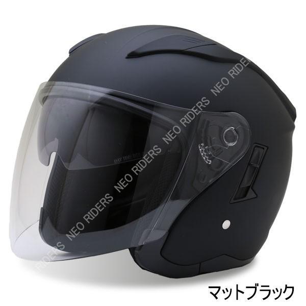 バイクヘルメットジェットヘルメットFZ-6マットブラックWシールドオープンフェイスジェットヘルメット