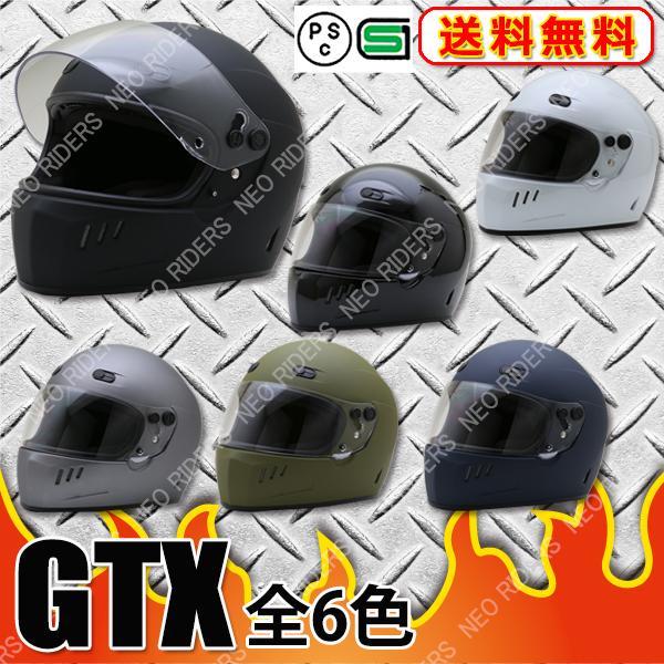 バイクヘルメット レビュー投稿でプレゼント GTX全6色フルフェイスヘルメット(SG品/PSC付)NEO-RIDERS