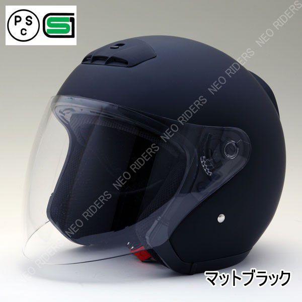 バイクヘルメットジェットヘルメットMA03マットブラックオープンフェイスシールド付ジェットヘルメット