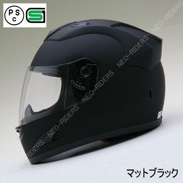 バイクヘルメットフルフェイスNR-7マットブラックエアロデザインフルフェイスヘルメット