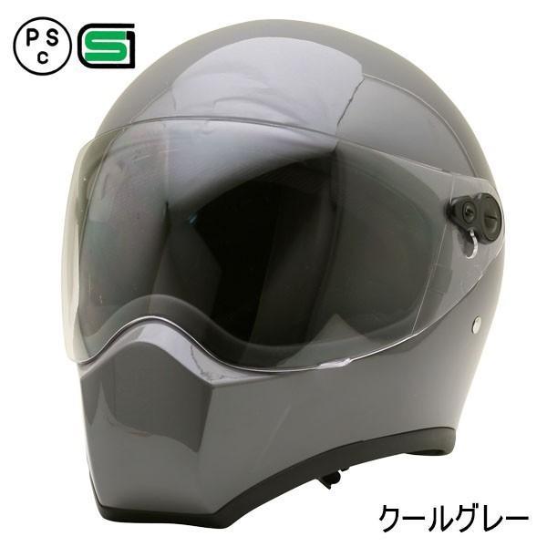 バイクヘルメット セール品 RGXクールグレーフルフェイスヘルメット(SG品/PSC付)NEORIDERS