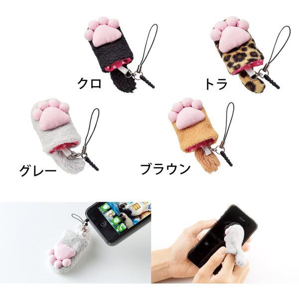 携帯メガネ拭き ネコの手グッズ肉球クリーナー スマホストラップ付き enneashop 02