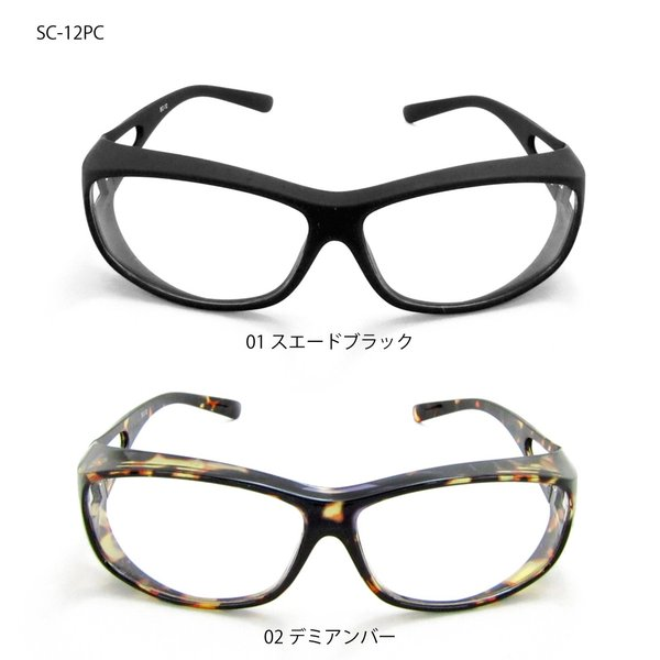 紫外線 UV 花粉 黄砂カットメガネ 透明タイプサングラス エスクリュSC-12|enneashop|02