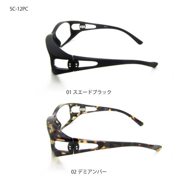 紫外線 UV 花粉 黄砂カットメガネ 透明タイプサングラス エスクリュSC-12|enneashop|04
