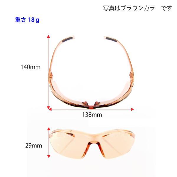 スポーツサングラス 紫外線UV花粉黄砂カットメガネSサイズ子供用くもり止付SC-EC-01S|enneashop|02