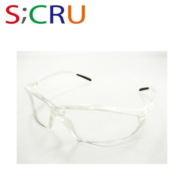 スポーツサングラス 紫外線UV花粉黄砂カットメガネSサイズ子供用くもり止付SC-EC-01S|enneashop|03