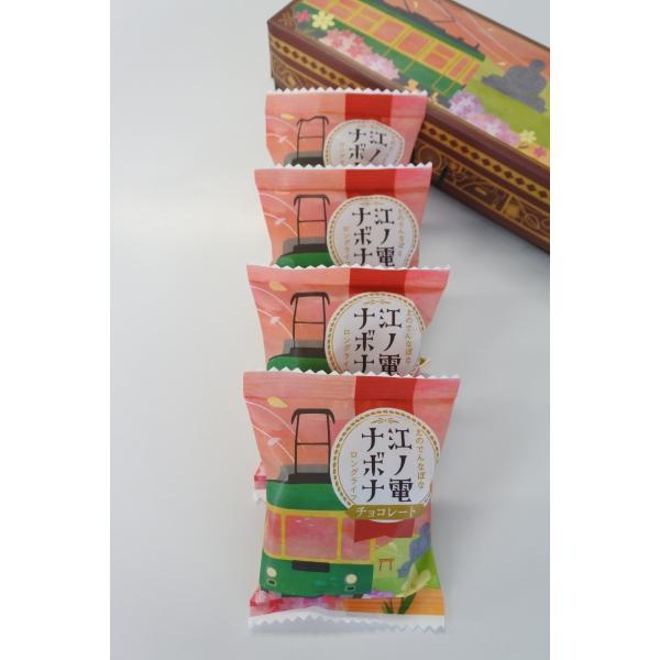 江ノ電ナボナ チョコレート enoden-goods