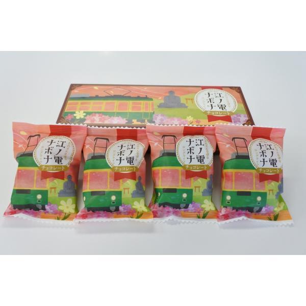 江ノ電ナボナ チョコレート enoden-goods 02