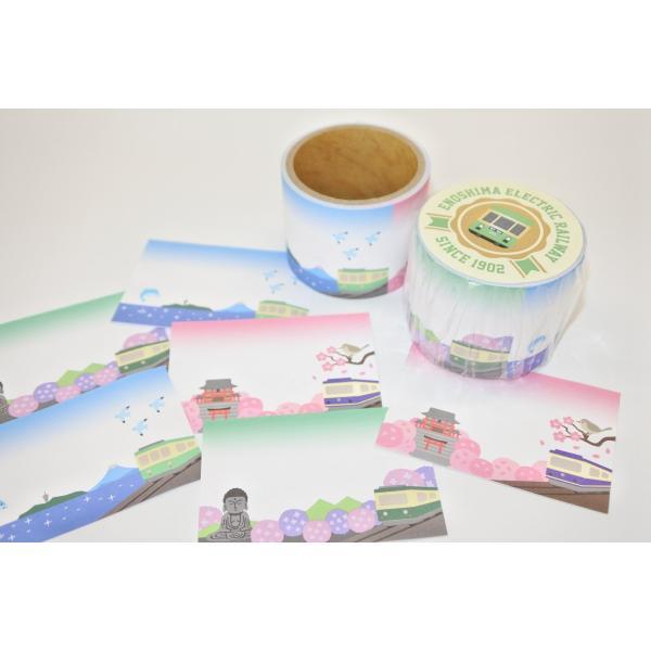 江ノ電ロールふせん|enoden-goods