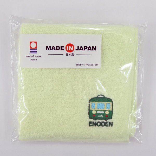 江ノ電タオルハンカチ グリーン enoden-goods 03