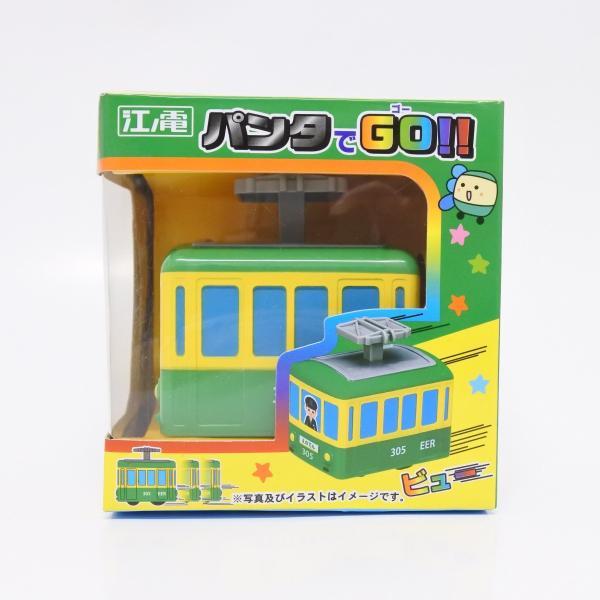 江ノ電パンタでGO!!|enoden-goods|05