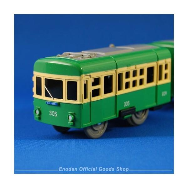 プラレール江ノ電300形|enoden-goods|03