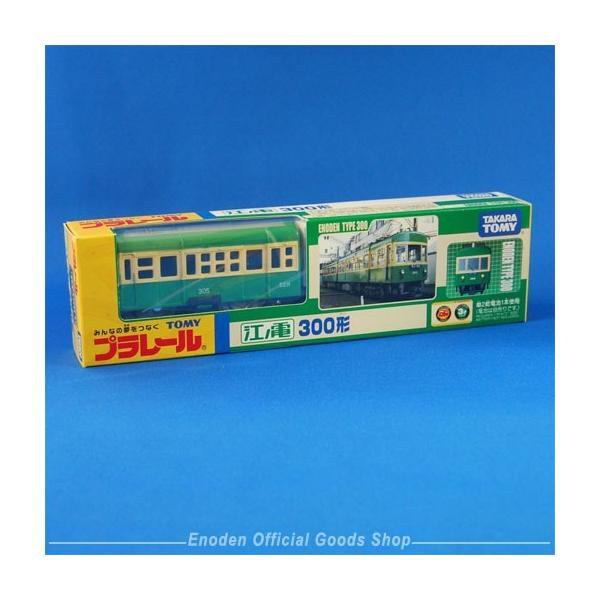 プラレール江ノ電300形|enoden-goods|04