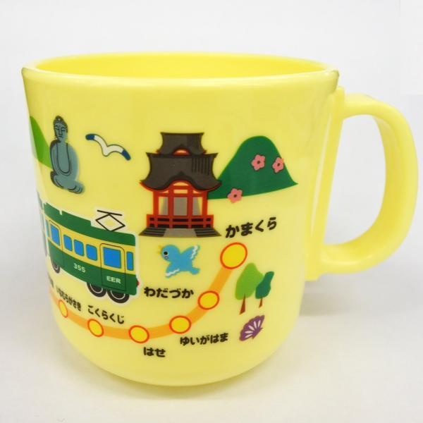 江ノ電プラカップ(イエロー)|enoden-goods