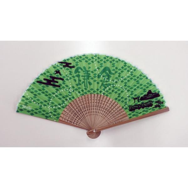 江ノ電扇子 鎌倉|enoden-goods