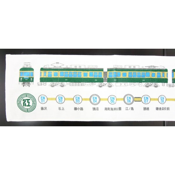 新・江ノ電路線図マフラータオル enoden-goods 02