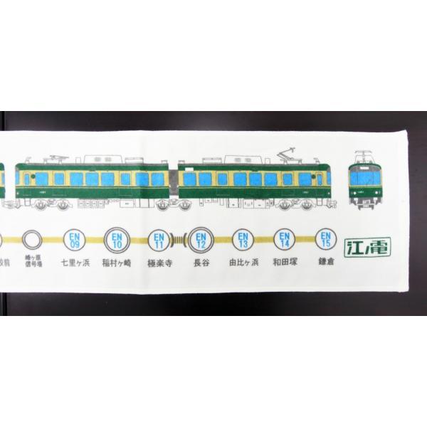 新・江ノ電路線図マフラータオル enoden-goods 03