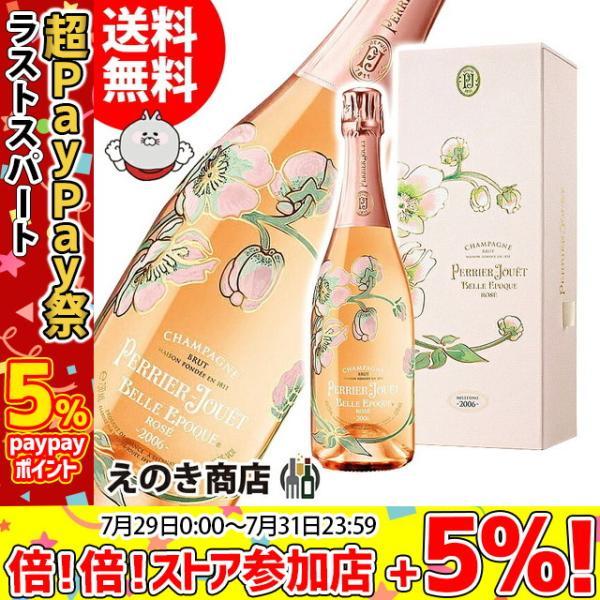 送料無料 ペリエ ジュエ ベル エポック ロゼ 750ml スパークリングワイン シャンパン   12.5度 並行輸入品|enokishouten